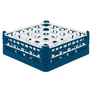 Égouttoir/Range Verres, 25 Cases (Hauteur 16CM), Bleu Royal